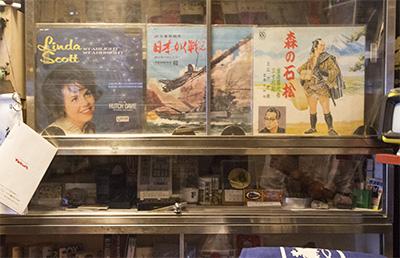 大勝庵 玉電と郷土の歴史館 LPレコード