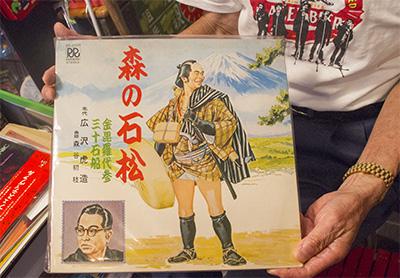 LPレコード 森の石松