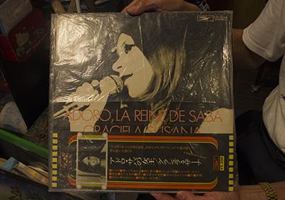 LPレコード グラシェナ・スサーナ
