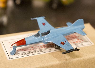 戦闘機 ブリキのおもちゃ