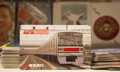 東京急行のテレホンカード