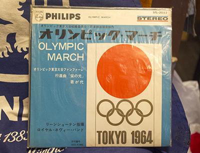 1964オリンピックマーチ