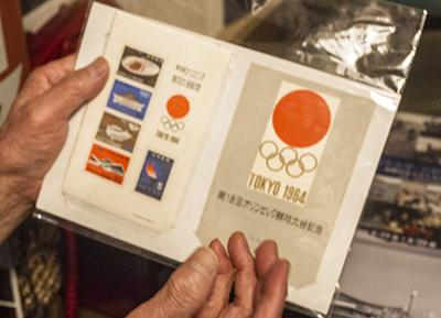 東京オリンピック 記念切手
