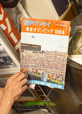 週刊サンケイ臨時増刊 東京オリンピック