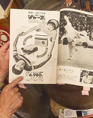 1964 シャープソノパック 広告