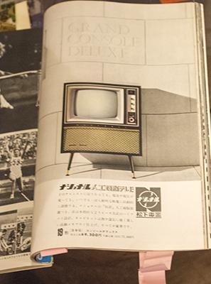 1964 ナショナルテレビ