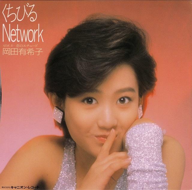 kuchibiru_network001008-bb263.jpg