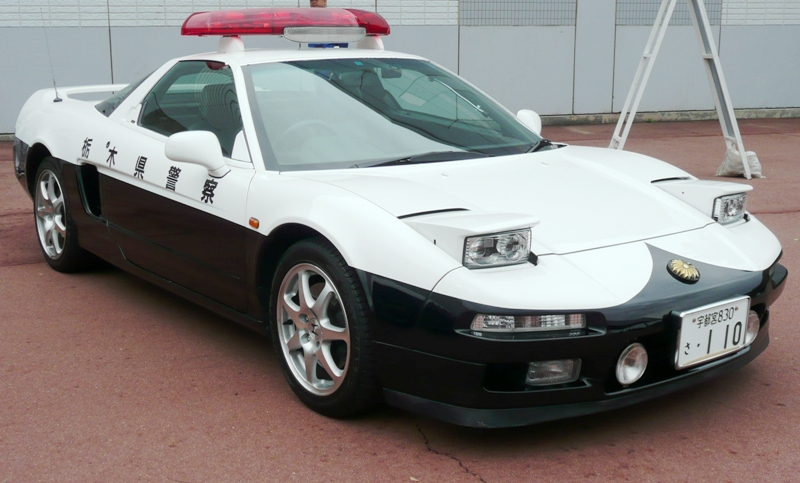 NSX-policecar (1).jpg