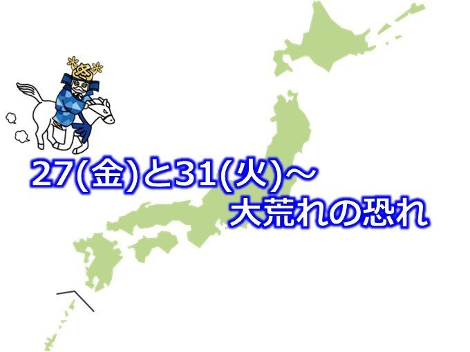 20191224-00003801-tenki-000-2-view-4.jpg
