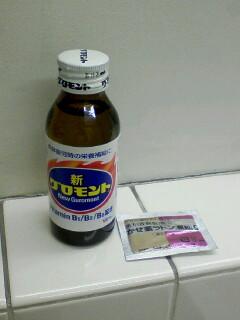 SA380031.jpg