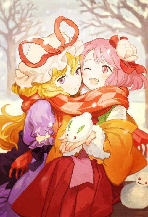 Yukari dating guide