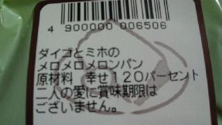 2011092521550000.jpg
