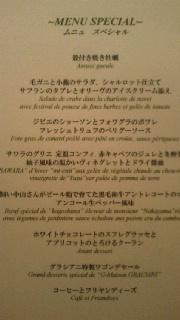 2011120123400001.jpg