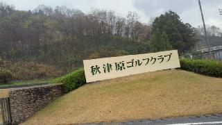 2011120811180000.jpg