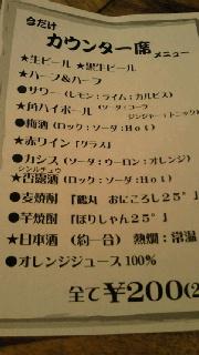 2011121221290000.jpg