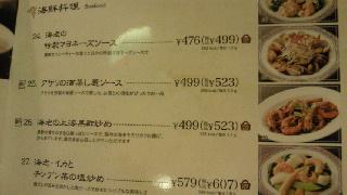 2012011020330001.jpg