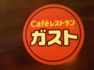 2012012116110000.jpg