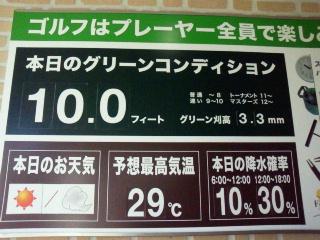 2012082508300000.jpg