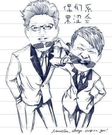 近藤さんと金井さん
