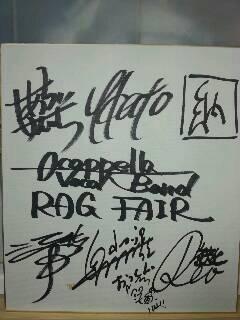 imgragfair_autograph.jpg
