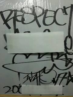 imgYOUTHEROCK_autograph.jpg
