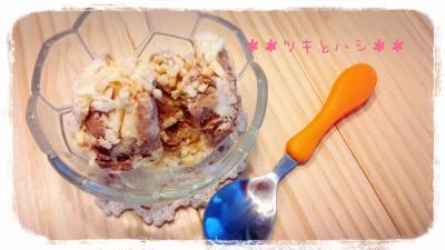 マーブル アイス