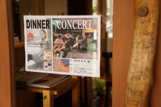 dinner concert