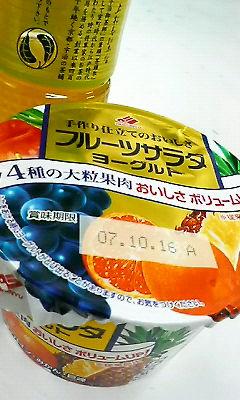 200710121308000.jpg