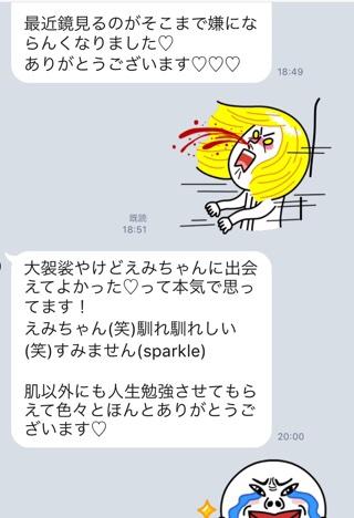 IMG_7506.JPG