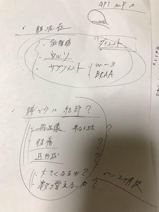 20190326_2501111.jpg