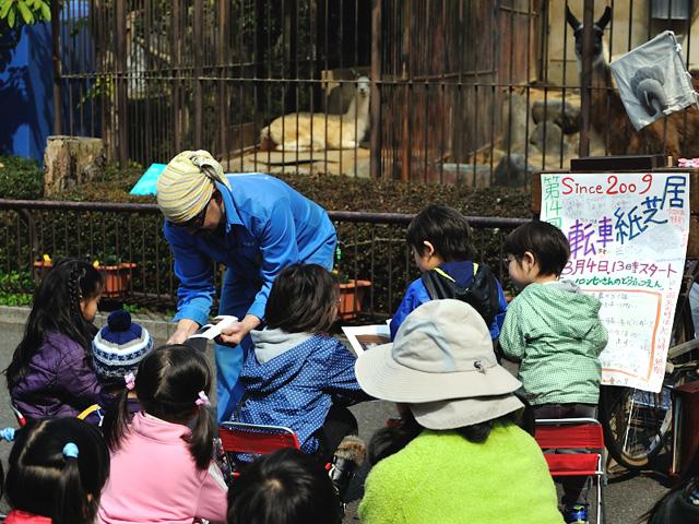 とべ動物園の自転車紙芝居を最後まで見ていました子達へプレゼント