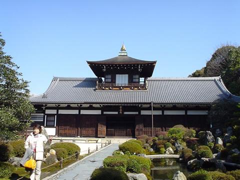 東福寺…でいいのかな?