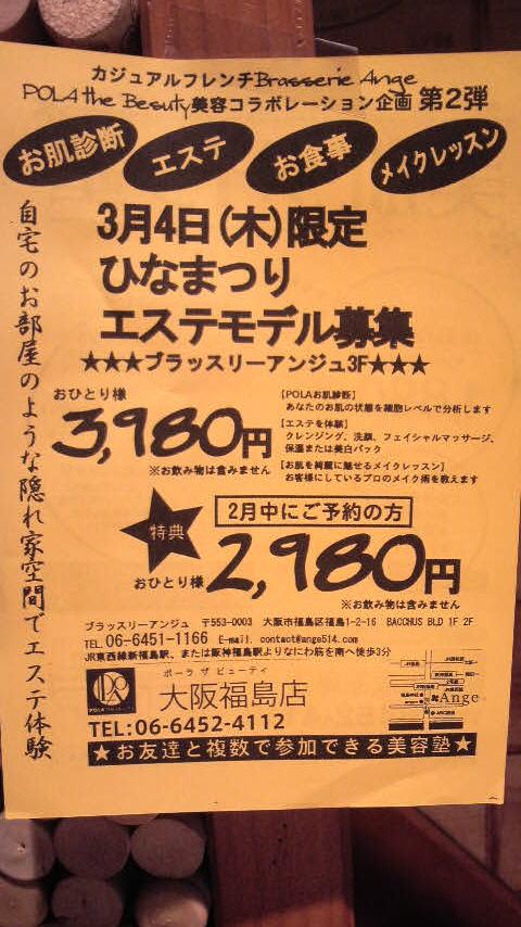 2010021816200000.jpg