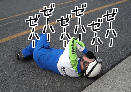ままちゃりGP2012