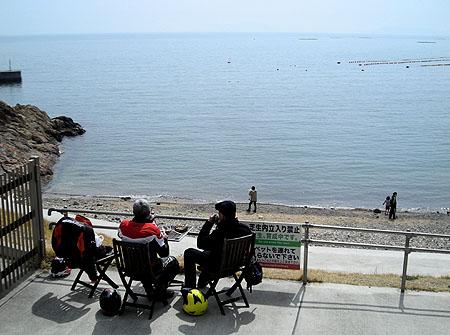 海を見に行こ
