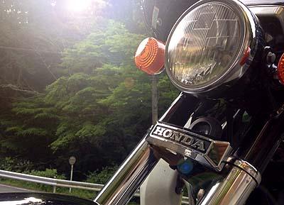 京都豆餅ツーリング