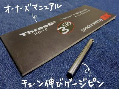 20170408まとめ記事