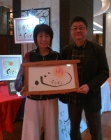 with yonemori sensei