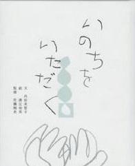 内田美智子2.jpg