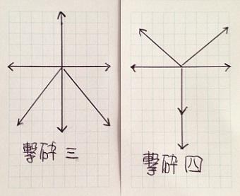 演武線.jpg