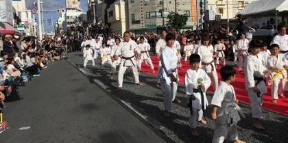 karatehi (1).jpg