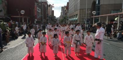 karatehi.jpg
