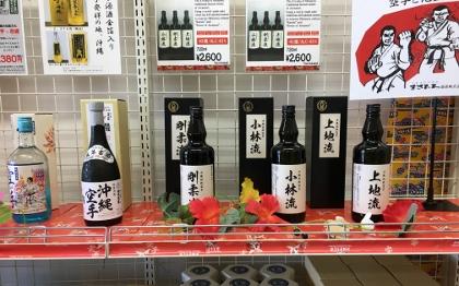 awamori (4).jpg
