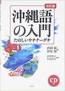uchinaguchi (5).jpg
