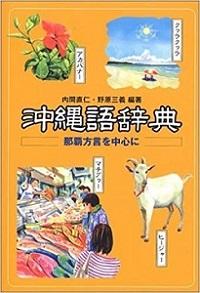 uchinaguchi (2).jpg