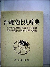 uchinaguchi (3).jpg