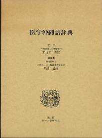 uchinaguchi (4).jpg