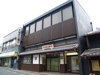 美濃・大垣共立銀行支店