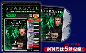 DeAGOSTINI [ STARGATE SG1 DVD Collection ]