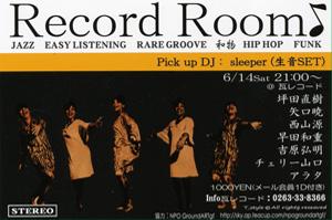 Record Room 6/14